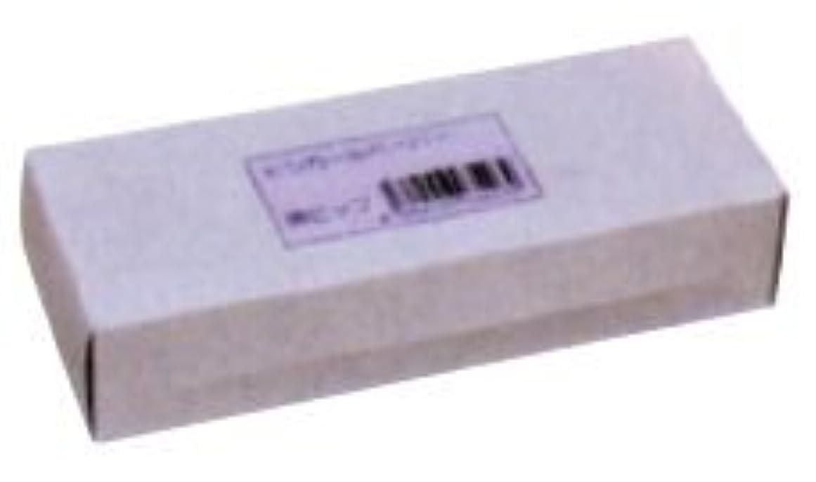 遺伝子起訴するピケHYP ピンカールペーパー 1000枚