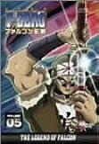 F-ZERO ファルコン伝説 VOLUME5 [DVD]