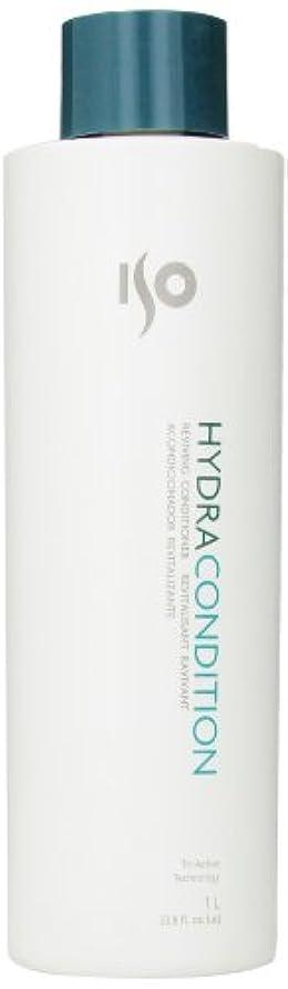 ハイドラ保湿コンディショナー 1lt (並行輸入品)