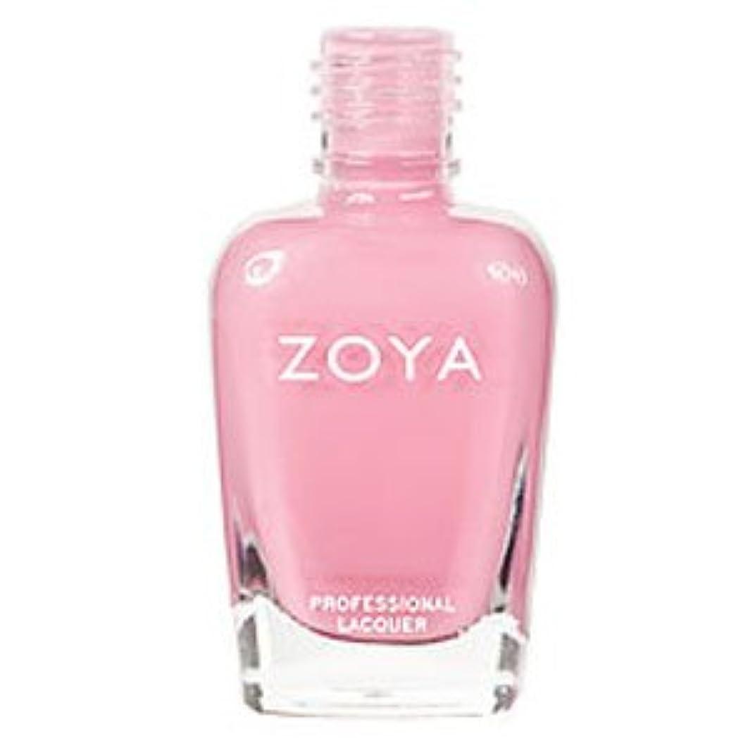 ZOYA Barbie(Twistコレクション) [海外直送品][並行輸入品]