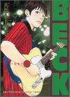 BECK(14) (KCデラックス 月刊少年マガジン)