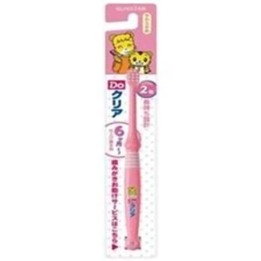 株式添加剤バケットサンスター DOクリア こどもハブラシ(子供用歯ブラシ)0.5才からの仕上げ磨き用×120点セット (4901616214842)