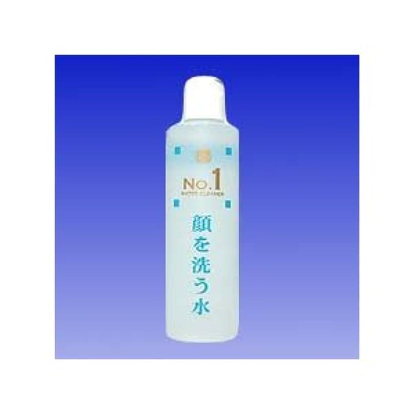 鷹リンス実験室顔を洗う水シリーズ ウォータークリーナーNo1:1000ml