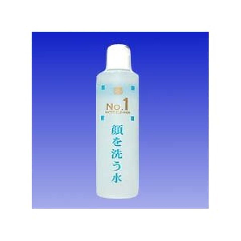ピックセンサービーム顔を洗う水シリーズ ウォータークリーナーNo1:1000ml
