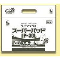 ●●●ライフプラス スーパーパッドLP-30L 30枚入り×8袋