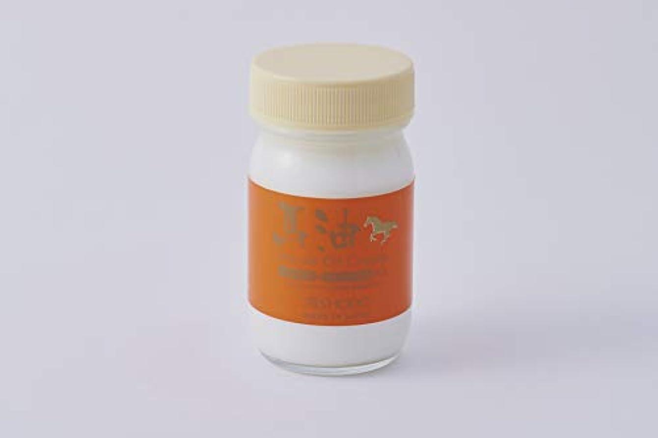 扱いやすい組み合わせるビリー愛粧堂 馬油クリーム Horse Oil Crearm 70g
