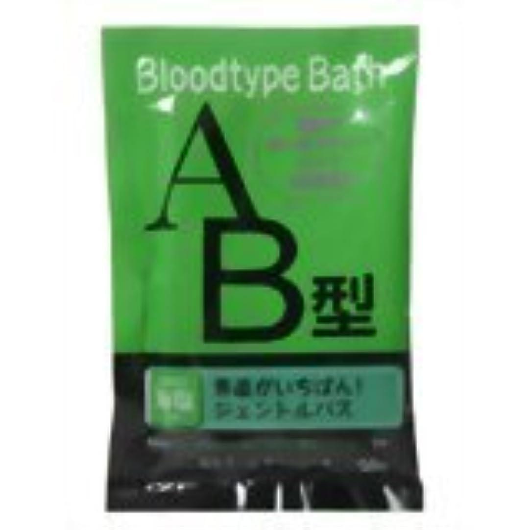 チラチラするフルーティーダンプ紀陽除虫菊 ブラッドタイプバス AB【まとめ買い12個セット】 N-8253