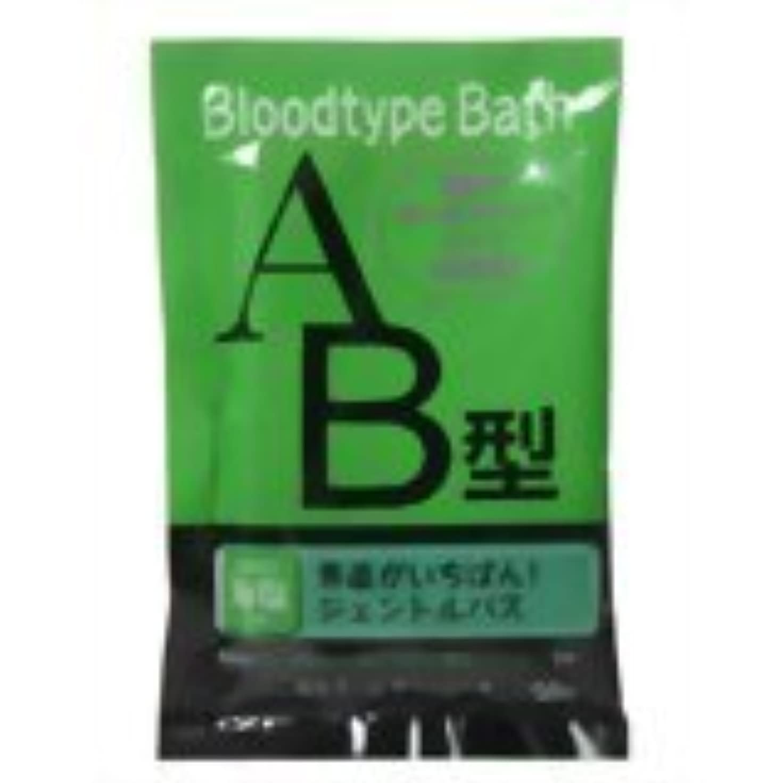 画面花瓶効率紀陽除虫菊 ブラッドタイプバス AB【まとめ買い12個セット】 N-8253
