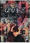 QUIZ 3(第5話 第6話) [レンタル落ち]
