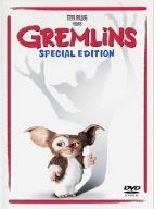グレムリン 特別版 [DVD]の詳細を見る