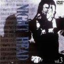 ナイトヘッド DVD 3