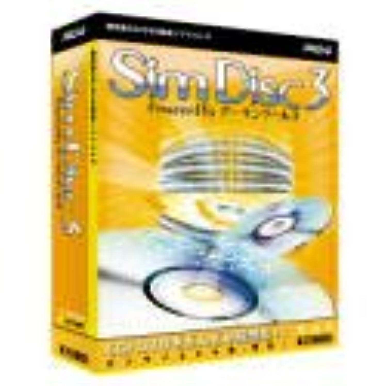 SimDisc 3 Powerd by デーモンツールズ