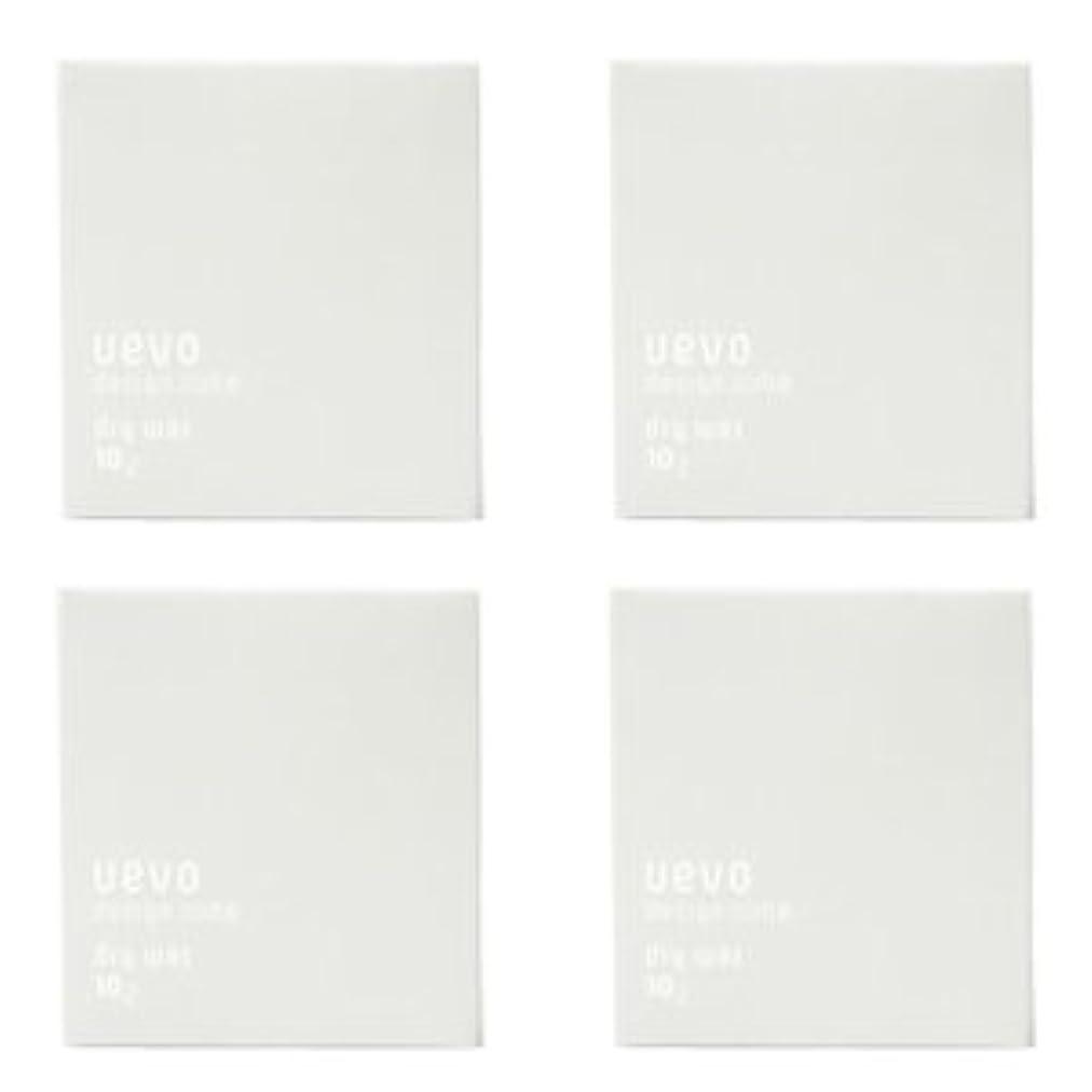 序文注意胆嚢【X4個セット】 デミ ウェーボ デザインキューブ ドライワックス 80g dry wax