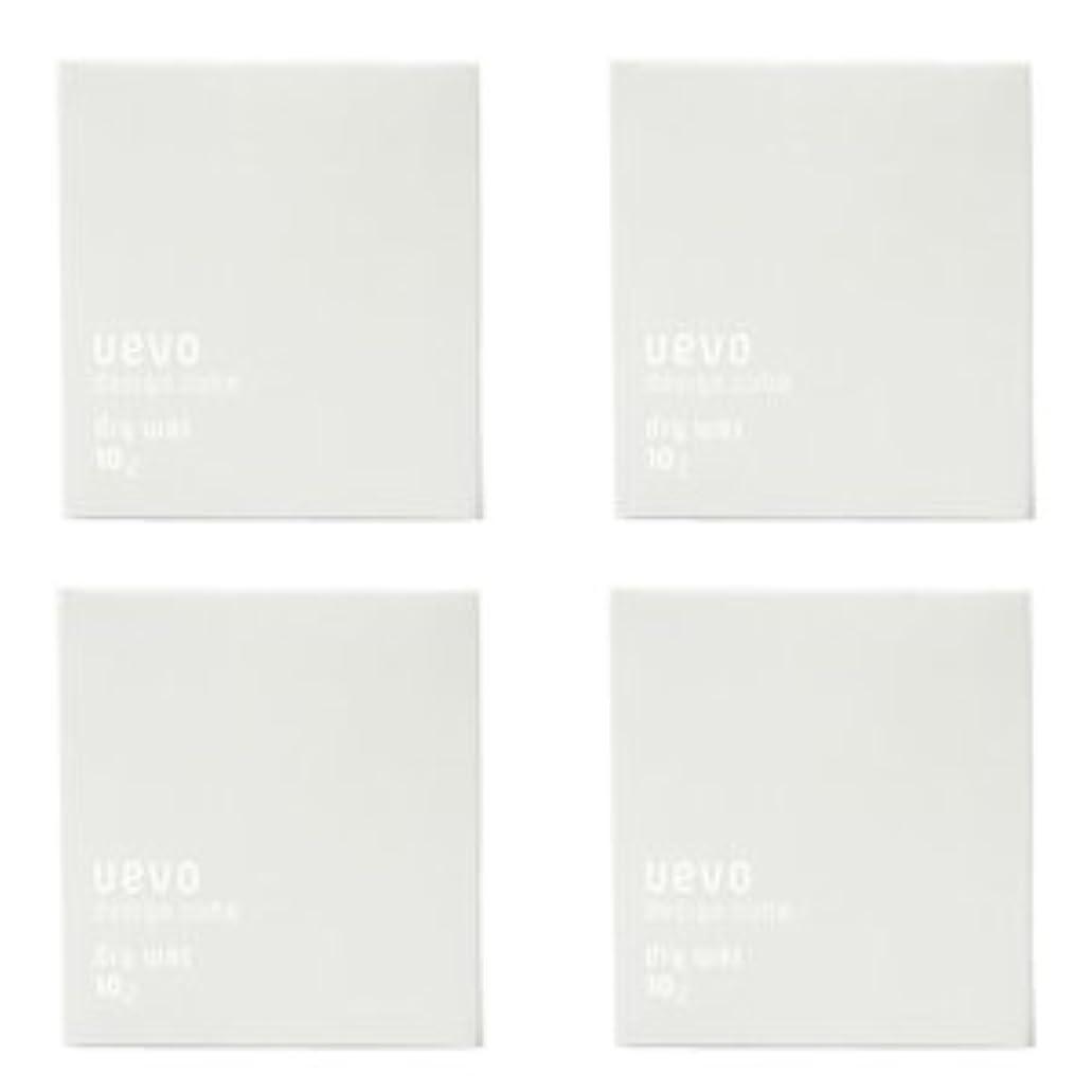 普通のヨーグルトローブ【X4個セット】 デミ ウェーボ デザインキューブ ドライワックス 80g dry wax