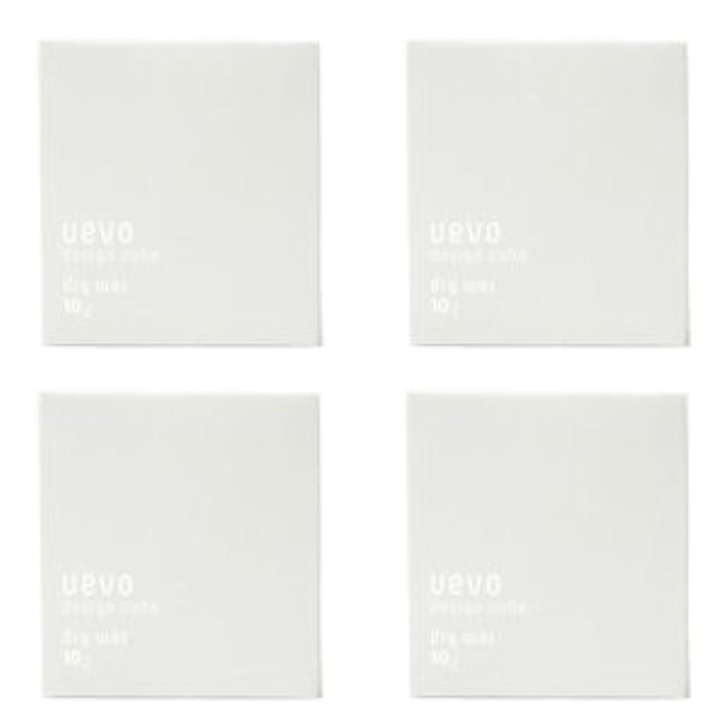 削減今後糸【X4個セット】 デミ ウェーボ デザインキューブ ドライワックス 80g dry wax
