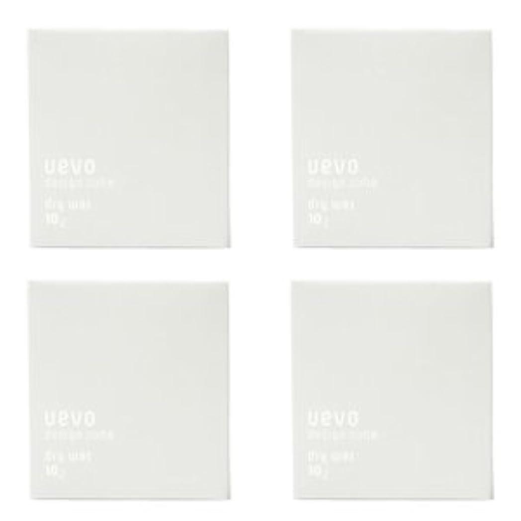 【X4個セット】 デミ ウェーボ デザインキューブ ドライワックス 80g dry wax