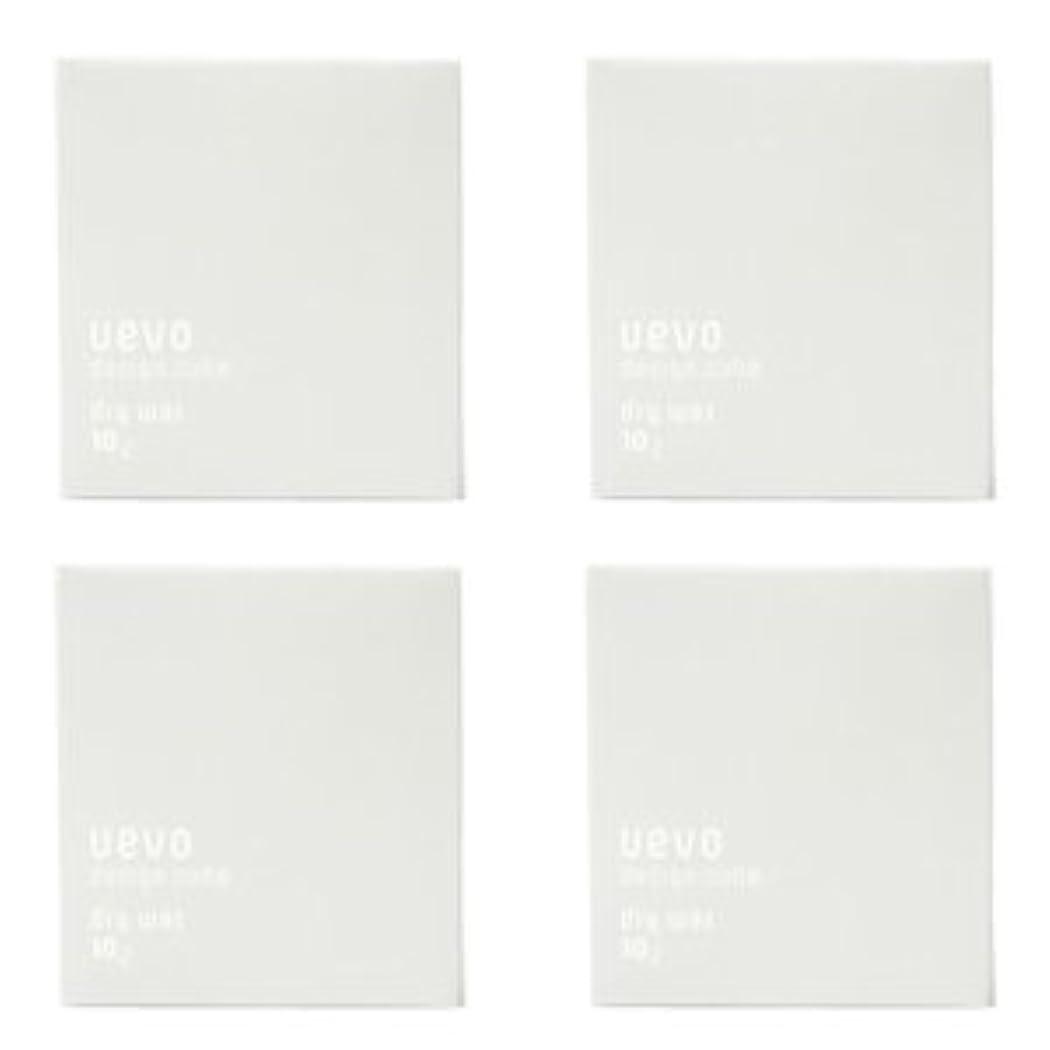 気晴らしあざ解く【X4個セット】 デミ ウェーボ デザインキューブ ドライワックス 80g dry wax