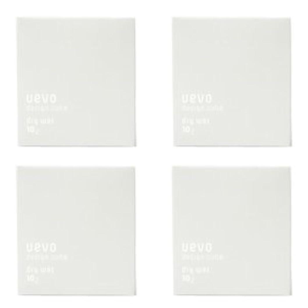 賠償南西ナプキン【X4個セット】 デミ ウェーボ デザインキューブ ドライワックス 80g dry wax