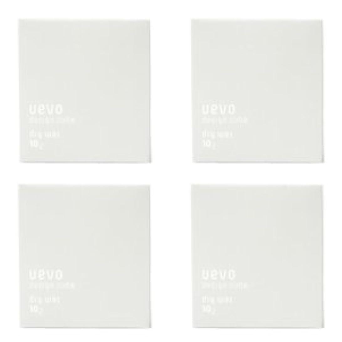 寄付定期的サイバースペース【X4個セット】 デミ ウェーボ デザインキューブ ドライワックス 80g dry wax