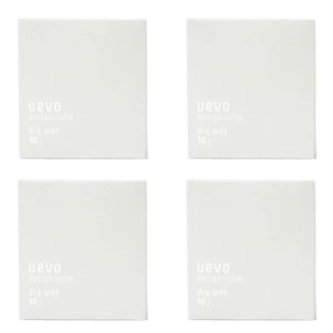 無実分注する指令【X4個セット】 デミ ウェーボ デザインキューブ ドライワックス 80g dry wax