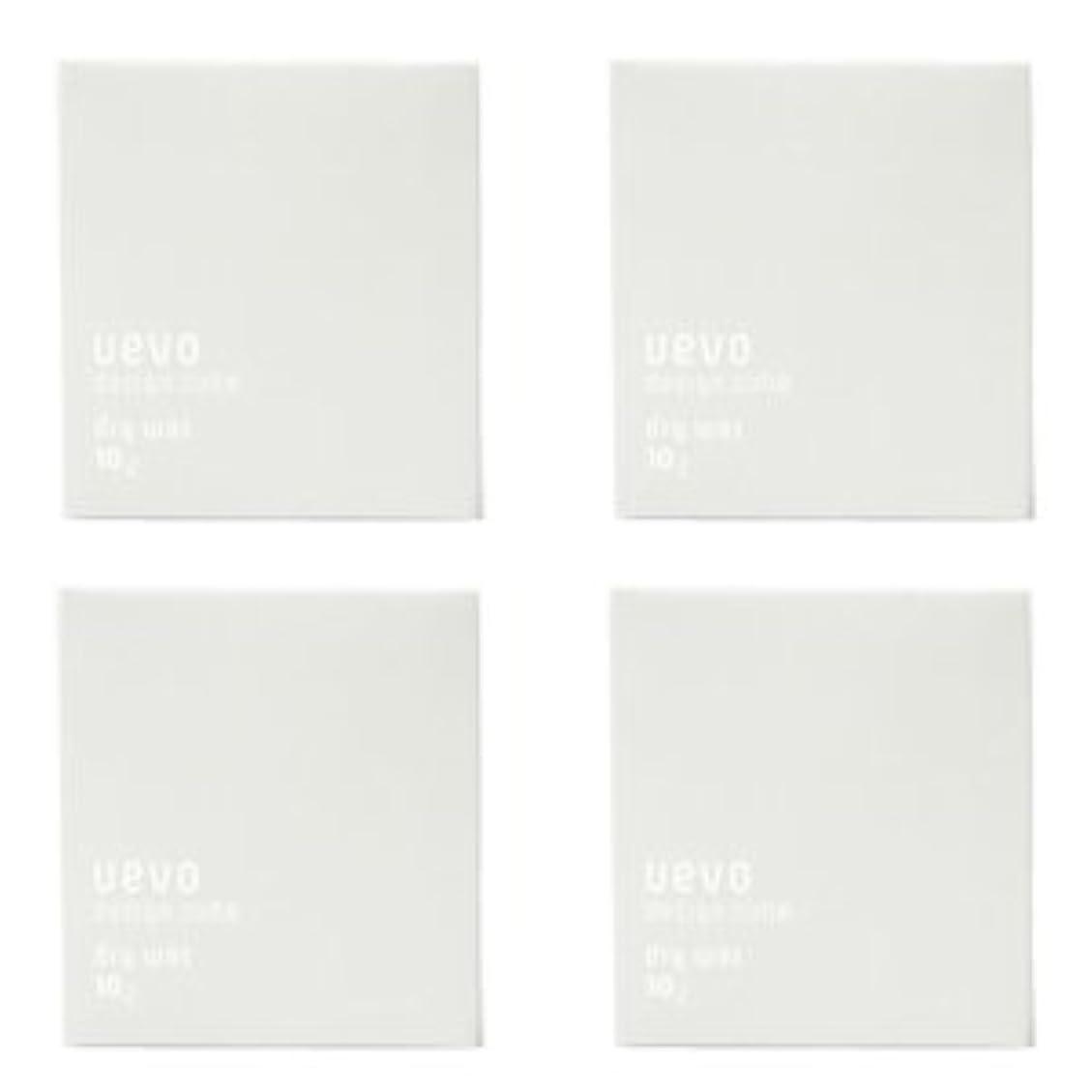 ポール練習した気分【X4個セット】 デミ ウェーボ デザインキューブ ドライワックス 80g dry wax