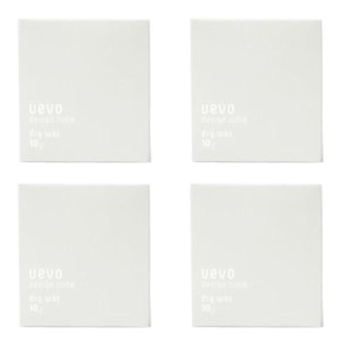 現象代表してスーダン【X4個セット】 デミ ウェーボ デザインキューブ ドライワックス 80g dry wax