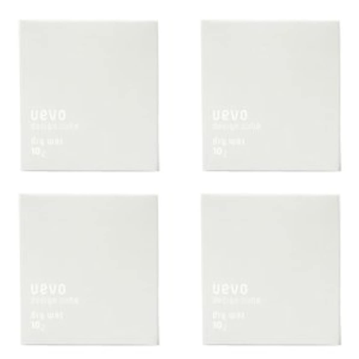 とても多くの同等のではごきげんよう【X4個セット】 デミ ウェーボ デザインキューブ ドライワックス 80g dry wax
