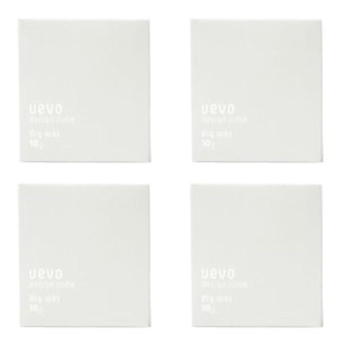 夕食を食べる今晩シンカン【X4個セット】 デミ ウェーボ デザインキューブ ドライワックス 80g dry wax
