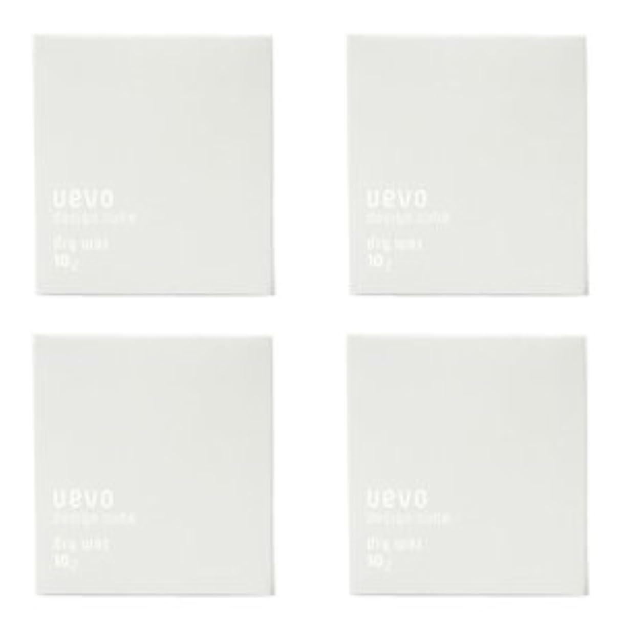 がんばり続ける伝記ネスト【X4個セット】 デミ ウェーボ デザインキューブ ドライワックス 80g dry wax