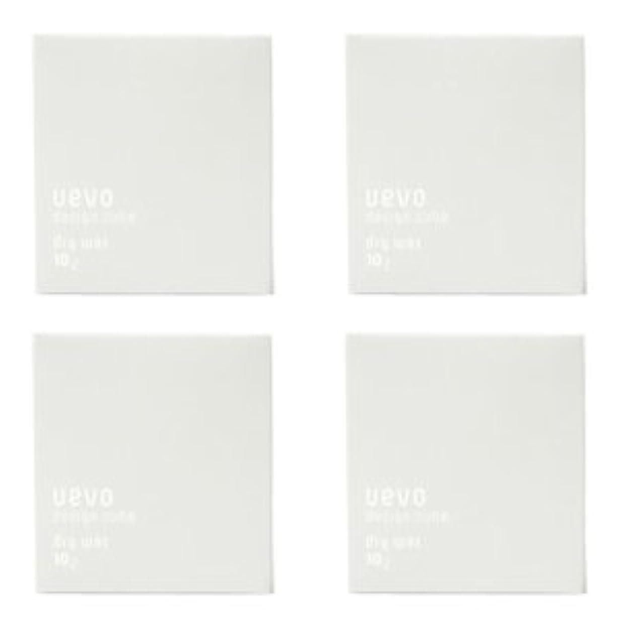 みぞれベーコン動作【X4個セット】 デミ ウェーボ デザインキューブ ドライワックス 80g dry wax