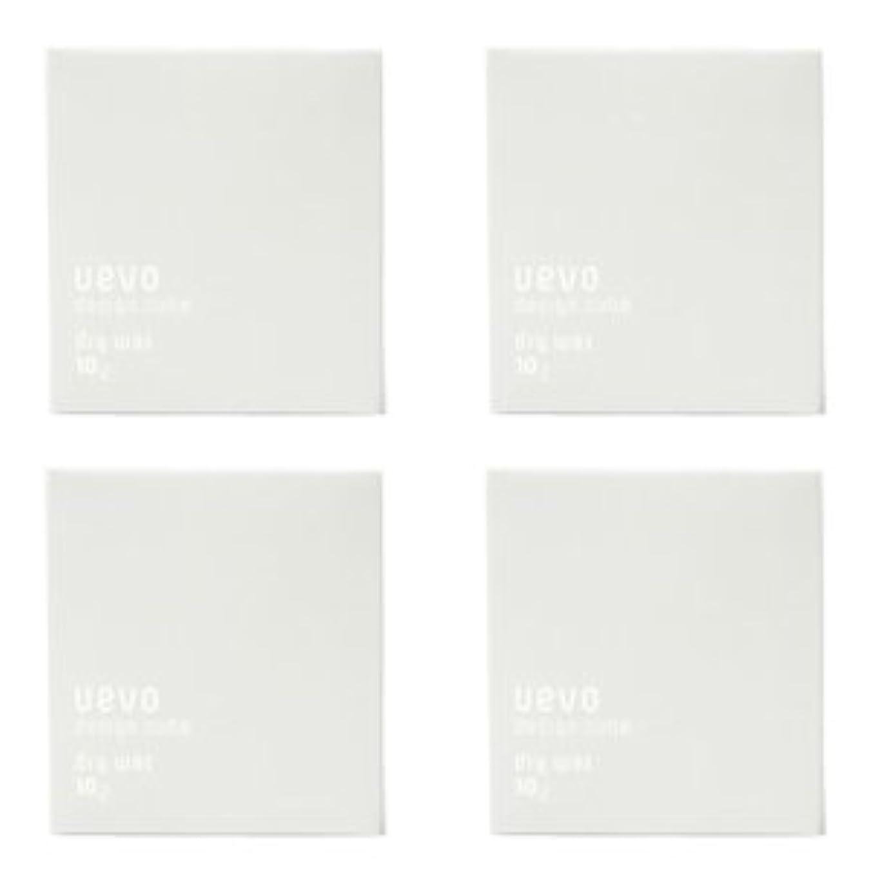 全滅させるかるキャンパス【X4個セット】 デミ ウェーボ デザインキューブ ドライワックス 80g dry wax