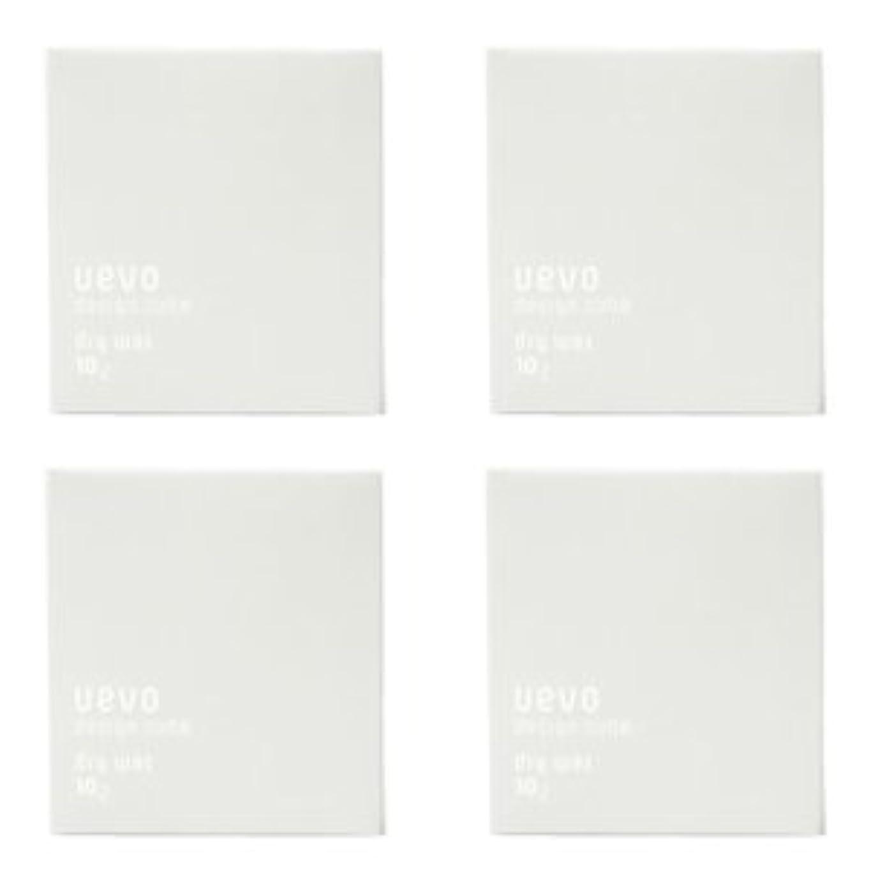 ポジションによってアーチ【X4個セット】 デミ ウェーボ デザインキューブ ドライワックス 80g dry wax