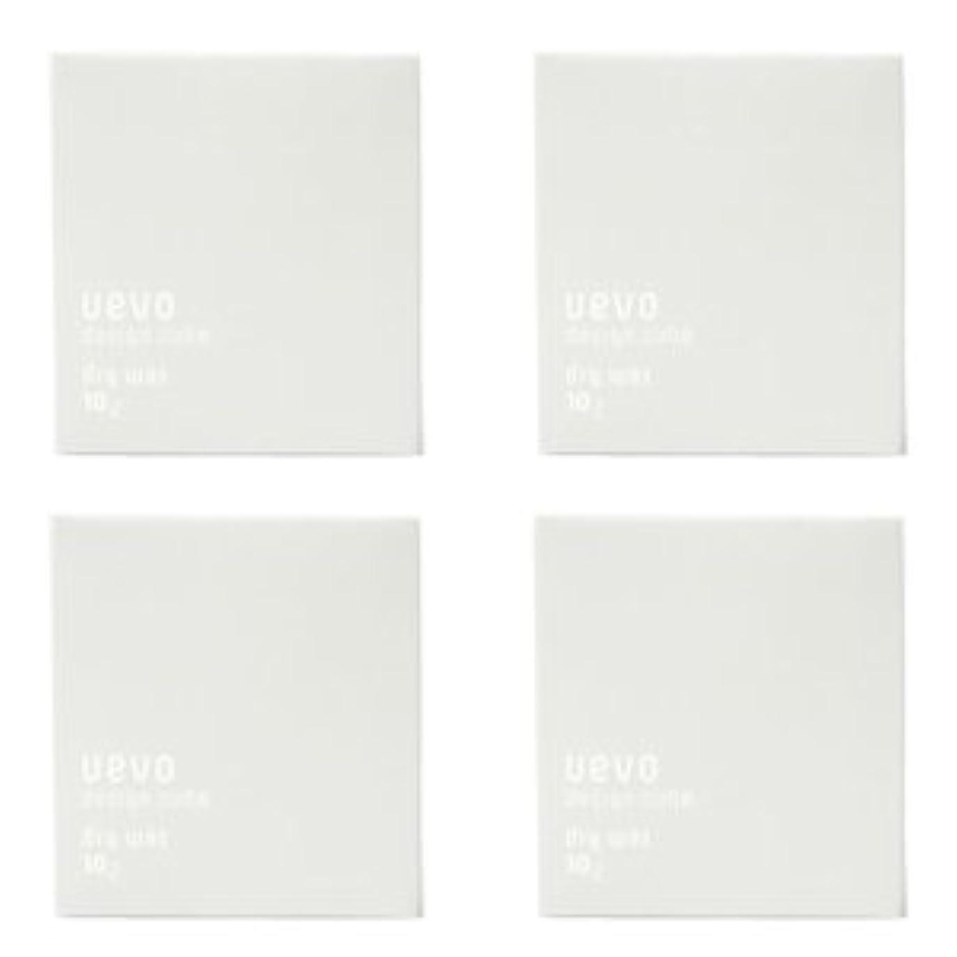 かどうか眉をひそめる執着【X4個セット】 デミ ウェーボ デザインキューブ ドライワックス 80g dry wax