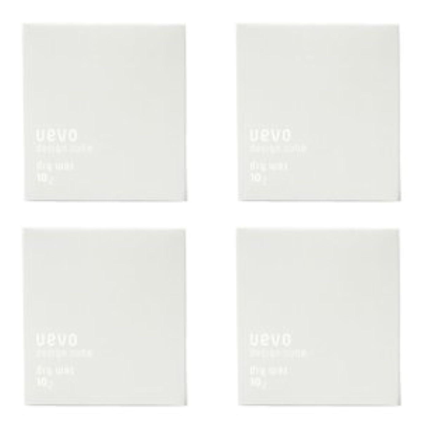 洗うリマーク慣習【X4個セット】 デミ ウェーボ デザインキューブ ドライワックス 80g dry wax
