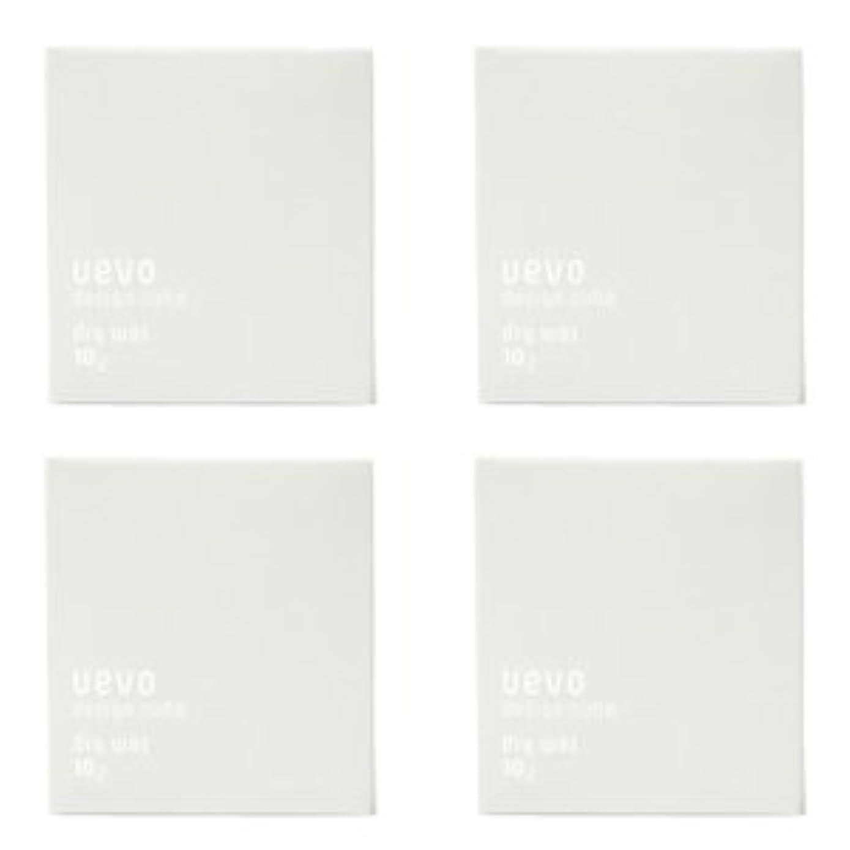乱雑な敵意業界【X4個セット】 デミ ウェーボ デザインキューブ ドライワックス 80g dry wax