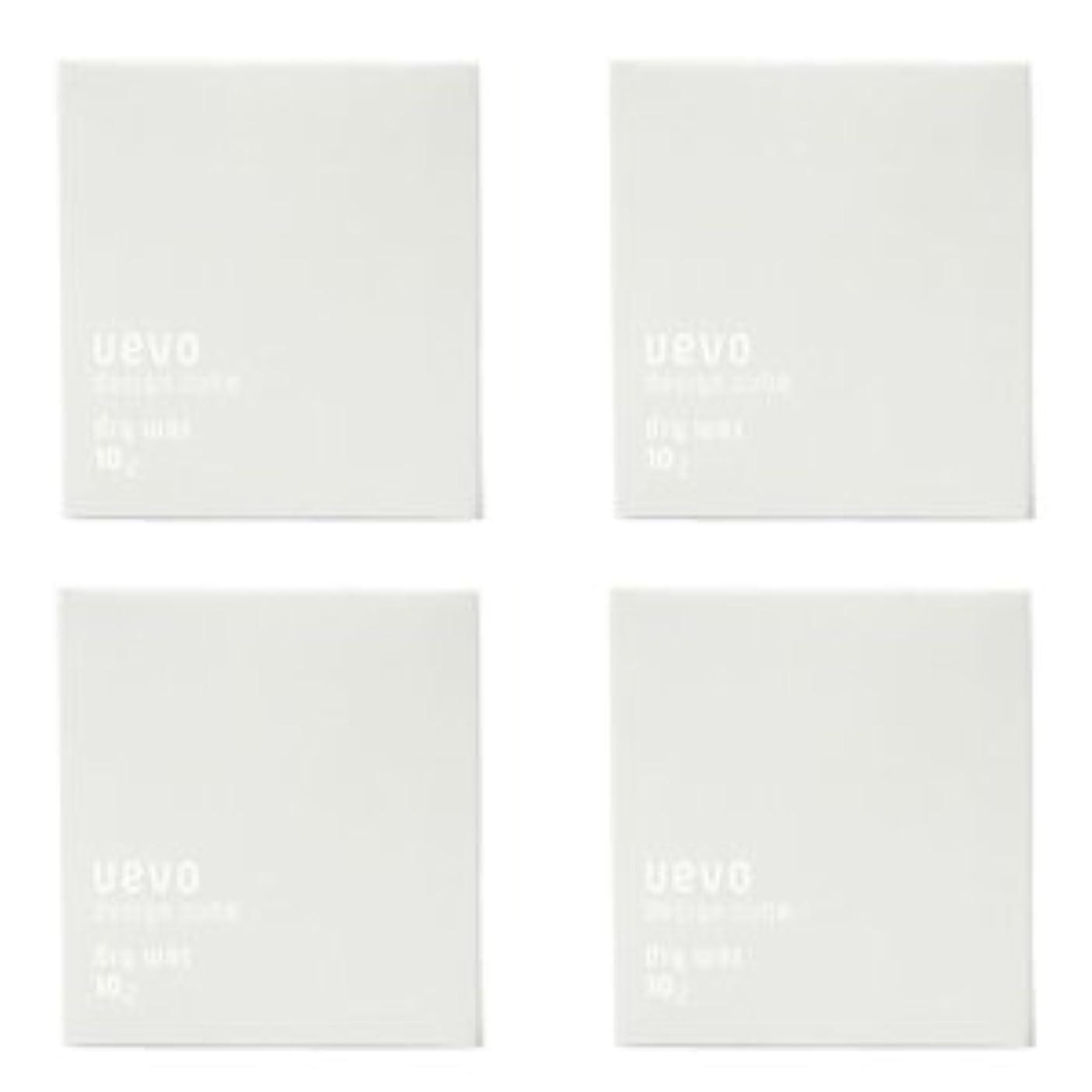 積分強風辛な【X4個セット】 デミ ウェーボ デザインキューブ ドライワックス 80g dry wax