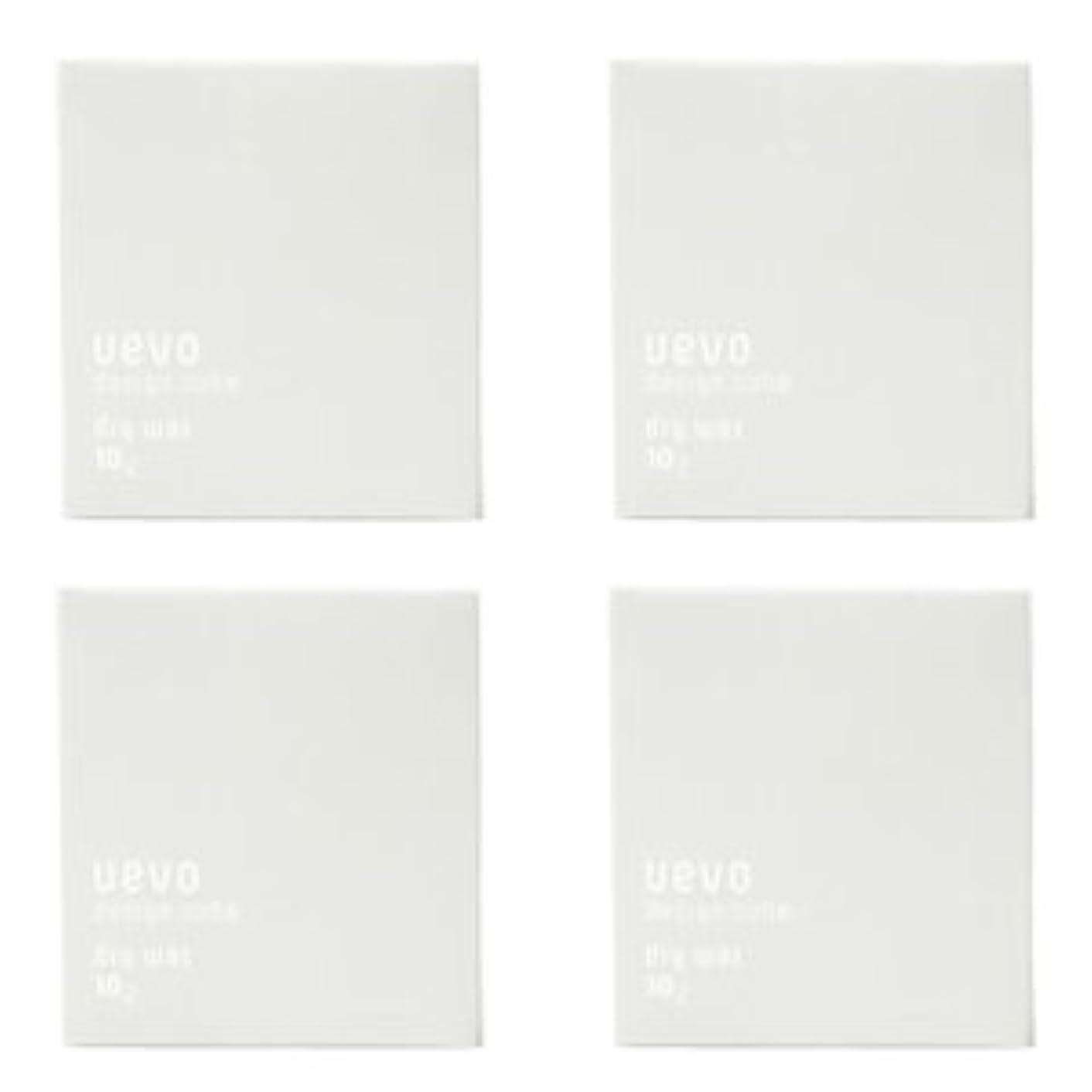刃輝くクランシー【X4個セット】 デミ ウェーボ デザインキューブ ドライワックス 80g dry wax