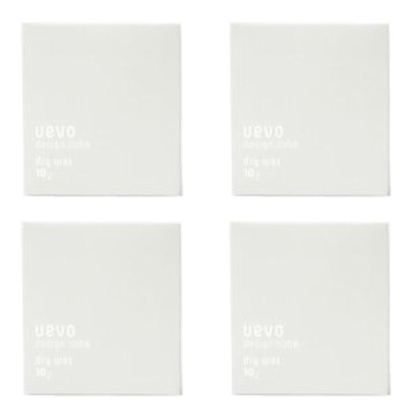 火山学者期限母性【X4個セット】 デミ ウェーボ デザインキューブ ドライワックス 80g dry wax