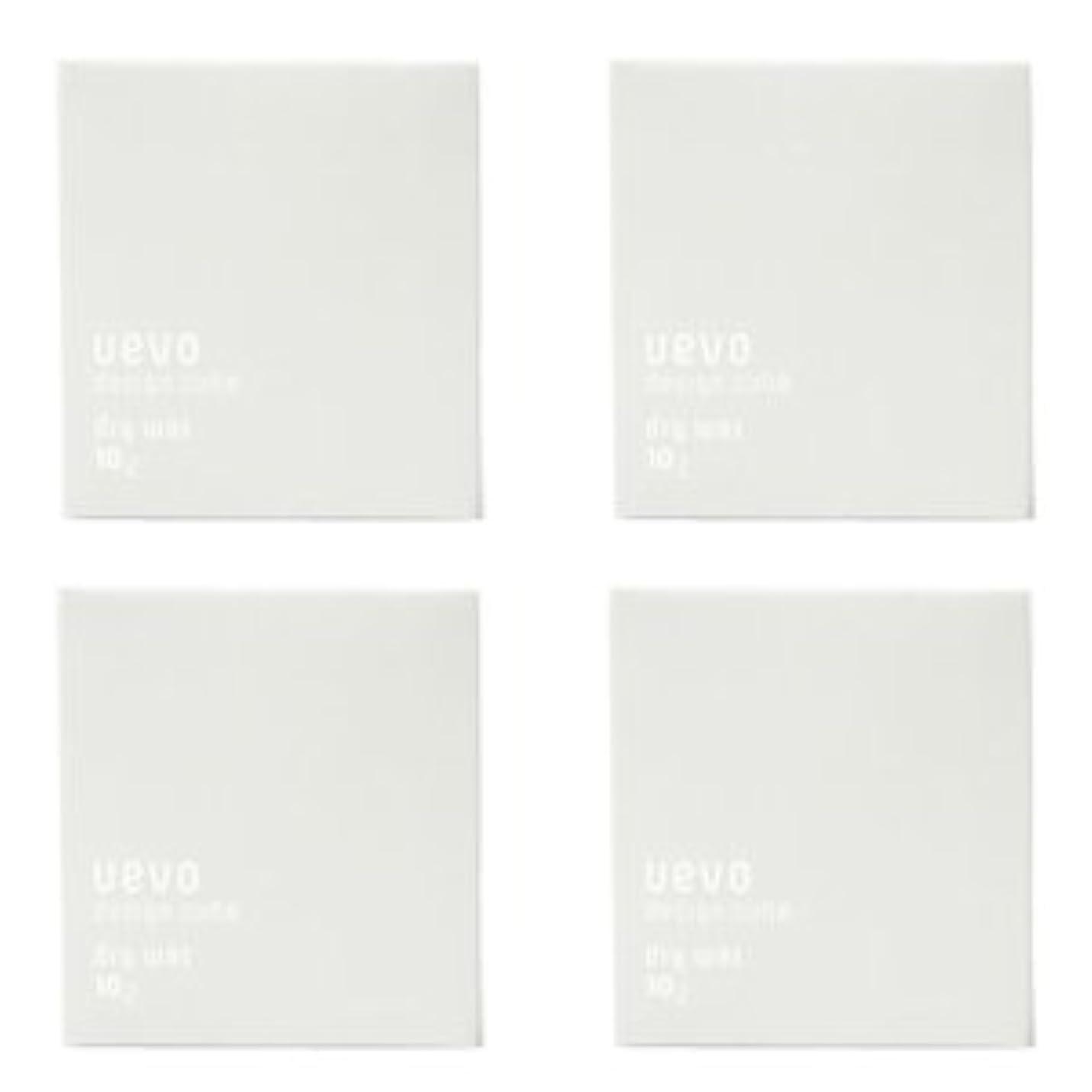 明日プレビュー偶然【X4個セット】 デミ ウェーボ デザインキューブ ドライワックス 80g dry wax