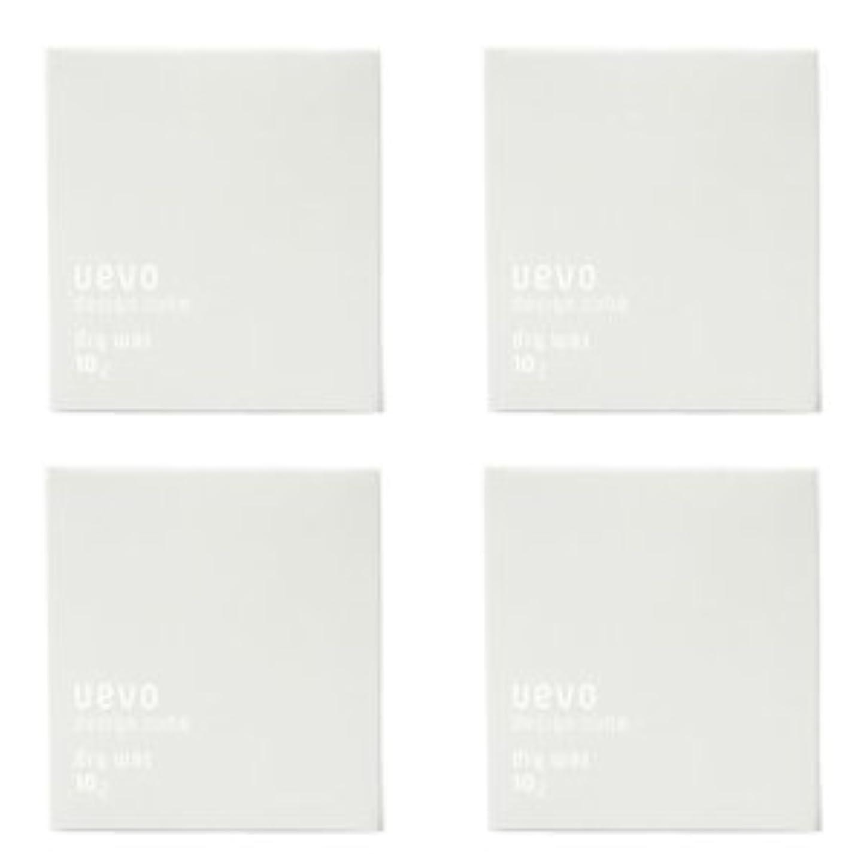 五必需品承認【X4個セット】 デミ ウェーボ デザインキューブ ドライワックス 80g dry wax