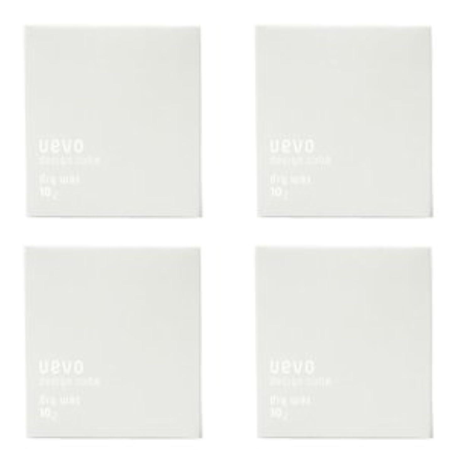 サービスパラシュートネブ【X4個セット】 デミ ウェーボ デザインキューブ ドライワックス 80g dry wax