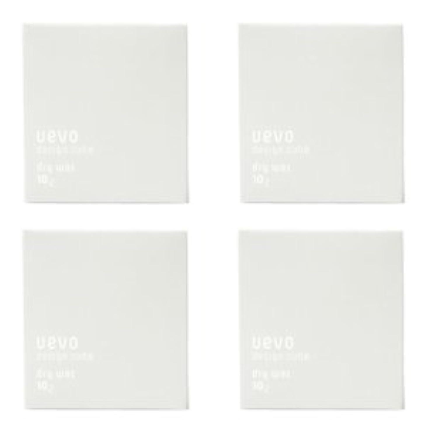 状態椅子着実に【X4個セット】 デミ ウェーボ デザインキューブ ドライワックス 80g dry wax