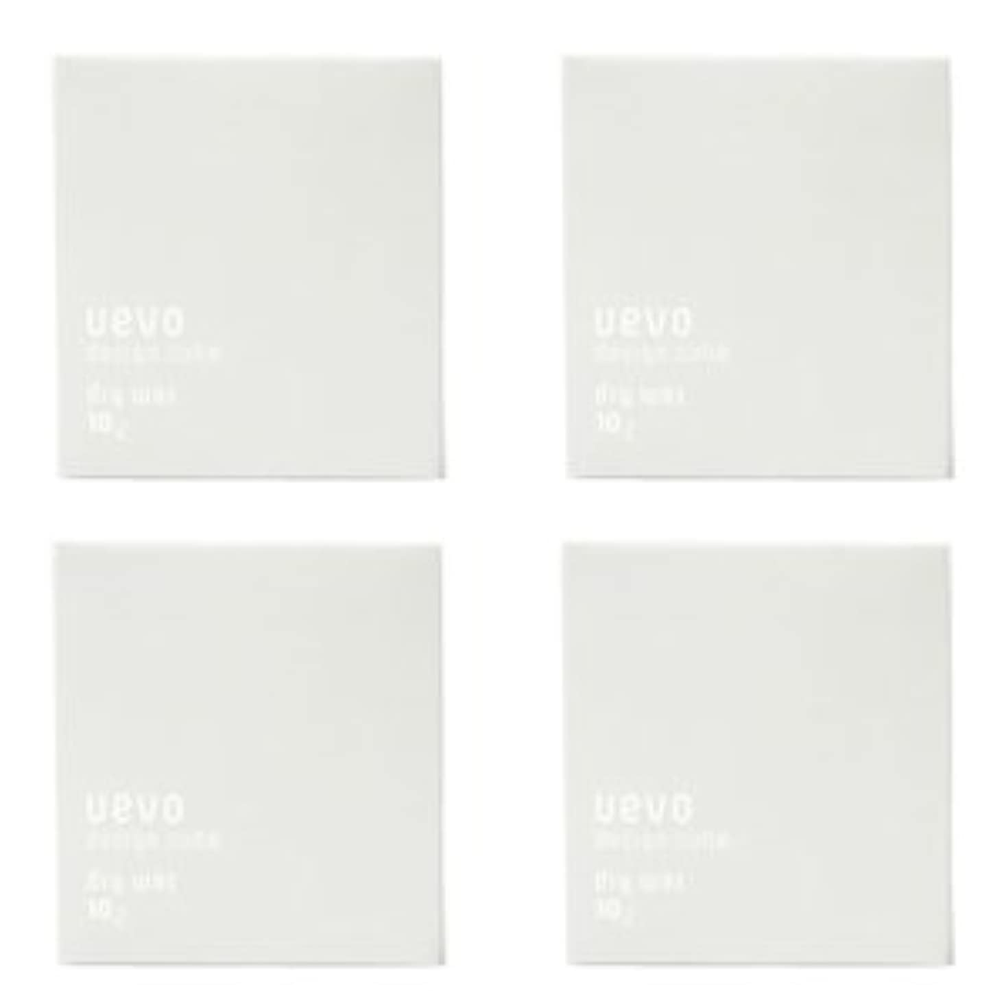 持ってる選ぶ分【X4個セット】 デミ ウェーボ デザインキューブ ドライワックス 80g dry wax