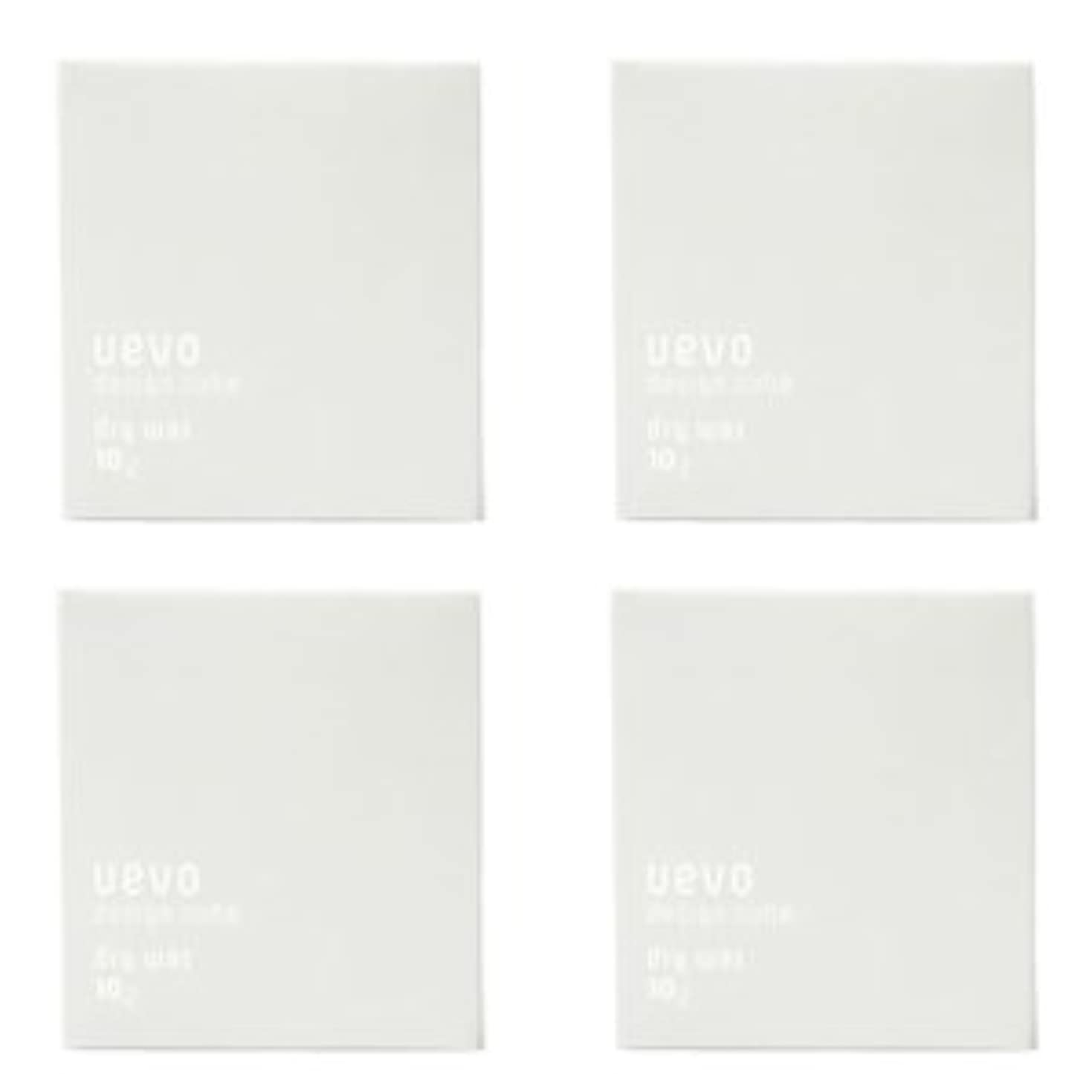 咳柔らかい足前奏曲【X4個セット】 デミ ウェーボ デザインキューブ ドライワックス 80g dry wax