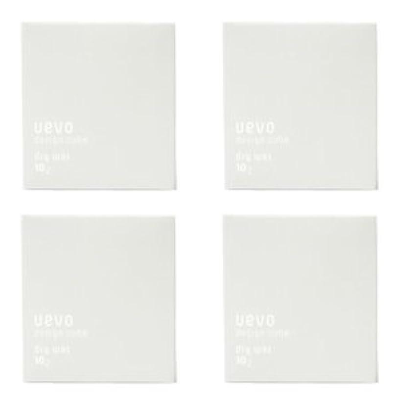 なぜなら協同モンスター【X4個セット】 デミ ウェーボ デザインキューブ ドライワックス 80g dry wax