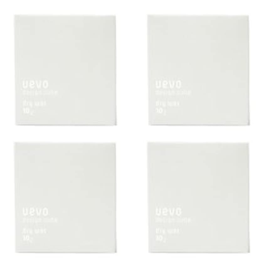 頑固なスタジオリップ【X4個セット】 デミ ウェーボ デザインキューブ ドライワックス 80g dry wax