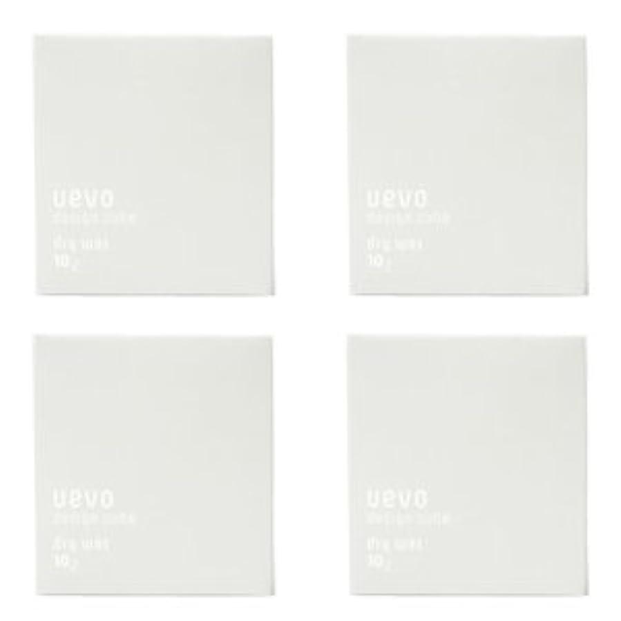 優勢床を掃除する持参【X4個セット】 デミ ウェーボ デザインキューブ ドライワックス 80g dry wax