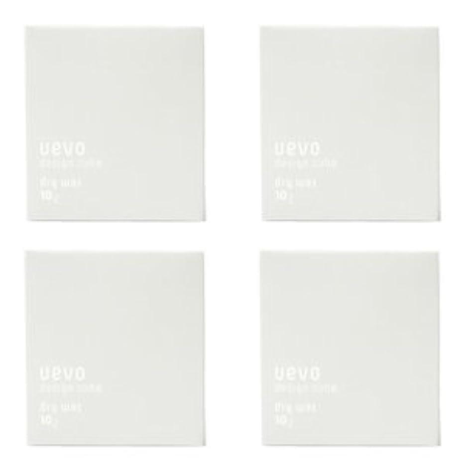 端末コーラスリビングルーム【X4個セット】 デミ ウェーボ デザインキューブ ドライワックス 80g dry wax