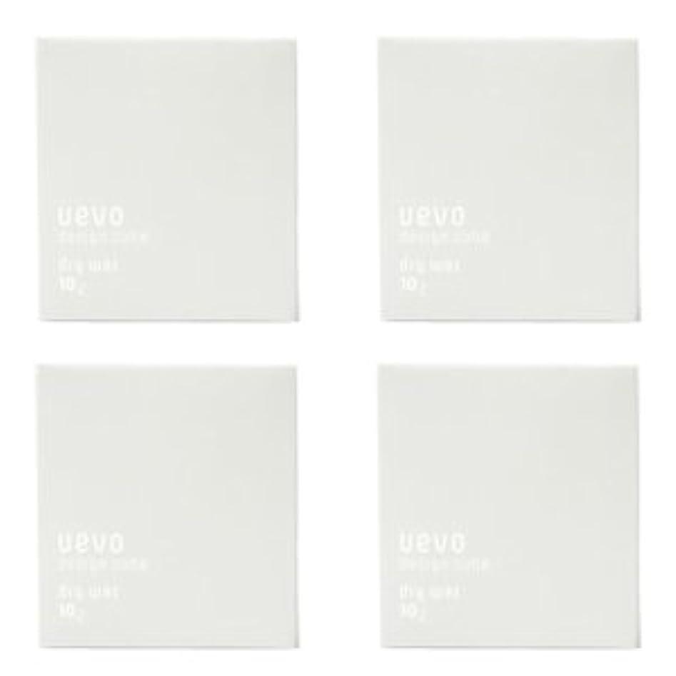 流暢シリング趣味【X4個セット】 デミ ウェーボ デザインキューブ ドライワックス 80g dry wax