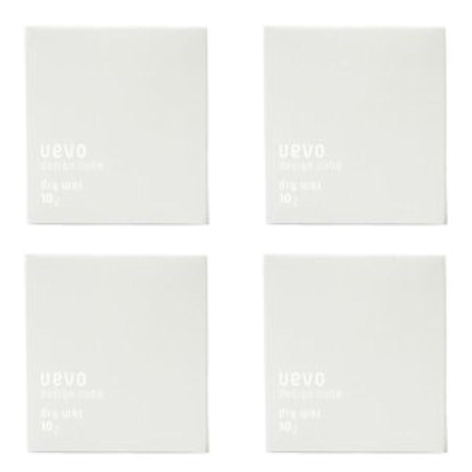 メッセージジャムグラム【X4個セット】 デミ ウェーボ デザインキューブ ドライワックス 80g dry wax